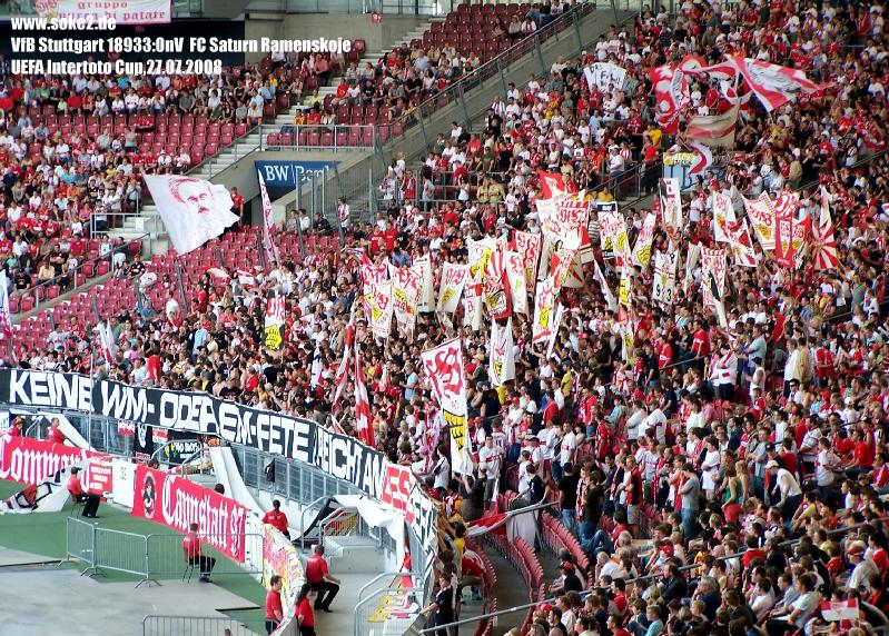 Soke2_080727_VfB_Stuttgart_Ramenskoje_Intertot-Cup_2008-2009_100_3617
