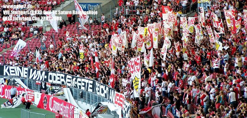 Soke2_080727_VfB_Stuttgart_Ramenskoje_Intertot-Cup_2008-2009_100_3618