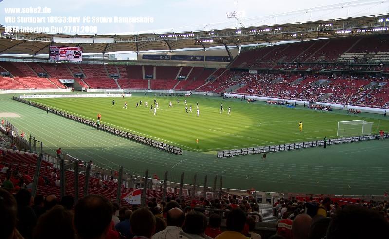 Soke2_080727_VfB_Stuttgart_Ramenskoje_Intertot-Cup_2008-2009_100_3621