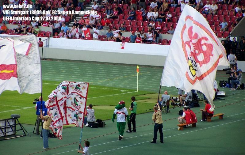 Soke2_080727_VfB_Stuttgart_Ramenskoje_Intertot-Cup_2008-2009_100_3631