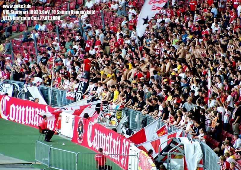 Soke2_080727_VfB_Stuttgart_Ramenskoje_Intertot-Cup_2008-2009_100_3634