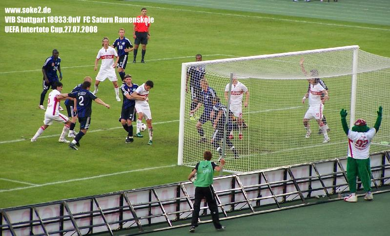 Soke2_080727_VfB_Stuttgart_Ramenskoje_Intertot-Cup_2008-2009_100_3635