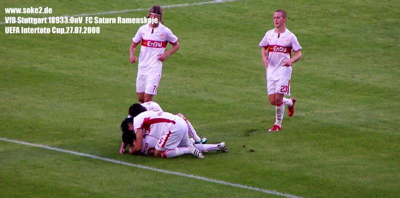 Soke2_080727_VfB_Stuttgart_Ramenskoje_Intertot-Cup_2008-2009_100_3636