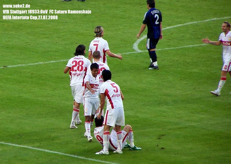 Soke2_080727_VfB_Stuttgart_Ramenskoje_Intertot-Cup_2008-2009_100_3637