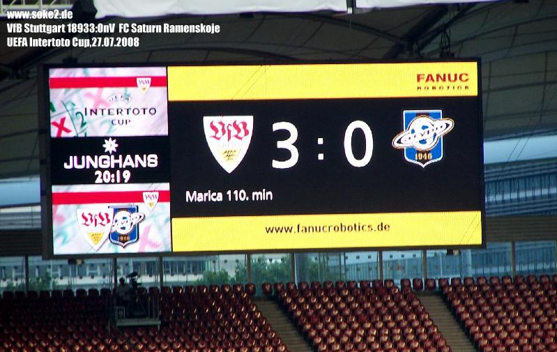Soke2_080727_VfB_Stuttgart_Ramenskoje_Intertot-Cup_2008-2009_100_3639