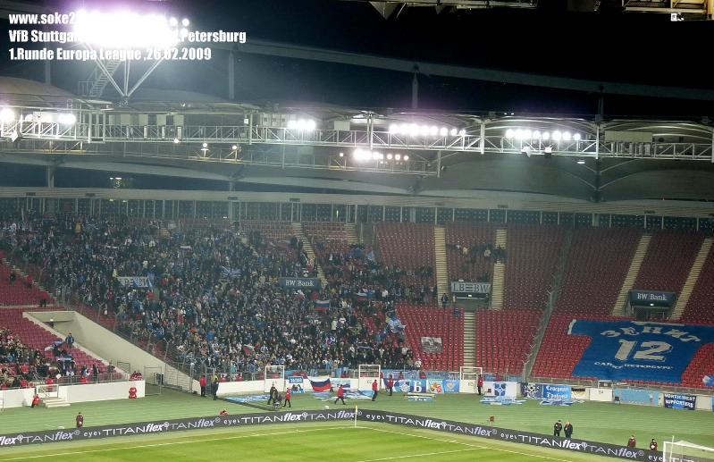 Soke2_090226_VfB_Stuttgart_Zenit_St.Petersburg_UEFA-Cup_2008-2009_SOKE_P1020800