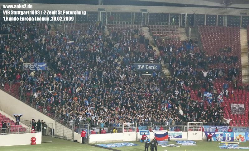 Soke2_090226_VfB_Stuttgart_Zenit_St.Petersburg_UEFA-Cup_2008-2009_SOKE_P1020801