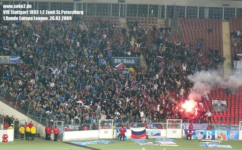 Soke2_090226_VfB_Stuttgart_Zenit_St.Petersburg_UEFA-Cup_2008-2009_SOKE_P1020813