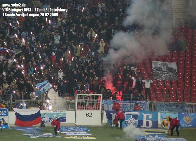 Soke2_090226_VfB_Stuttgart_Zenit_St.Petersburg_UEFA-Cup_2008-2009_SOKE_P1020814