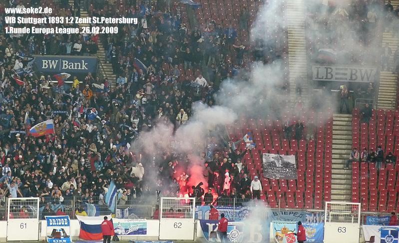 Soke2_090226_VfB_Stuttgart_Zenit_St.Petersburg_UEFA-Cup_2008-2009_SOKE_P1020815
