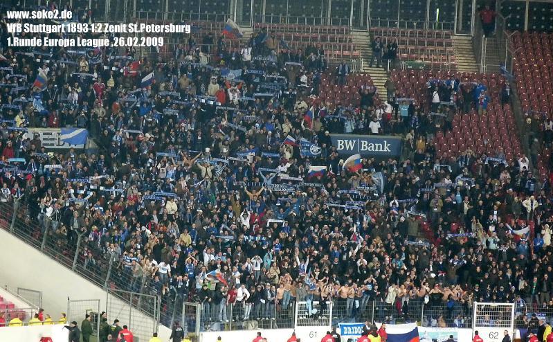 Soke2_090226_VfB_Stuttgart_Zenit_St.Petersburg_UEFA-Cup_2008-2009_SOKE_P1020844