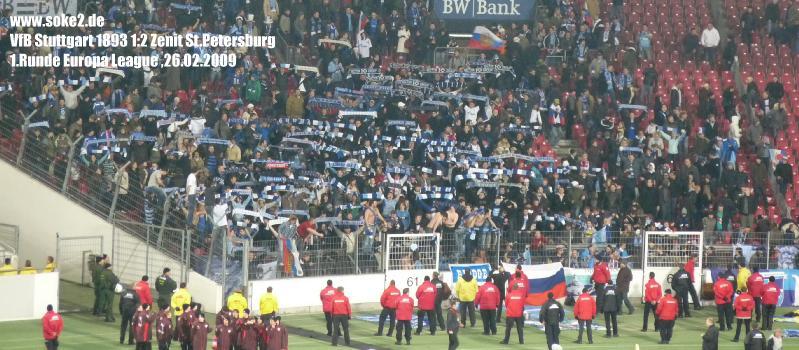 Soke2_090226_VfB_Stuttgart_Zenit_St.Petersburg_UEFA-Cup_2008-2009_SOKE_P1020852