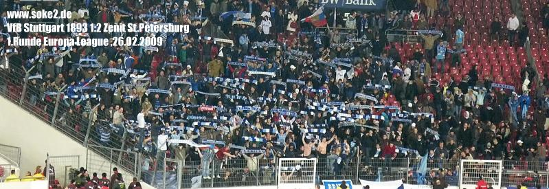 Soke2_090226_VfB_Stuttgart_Zenit_St.Petersburg_UEFA-Cup_2008-2009_SOKE_P1020855