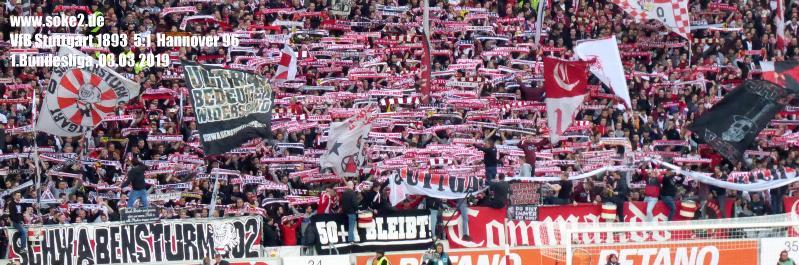 Soke2_190303_VfB_Stuttgart_Hannover_2018-2019_P1060773