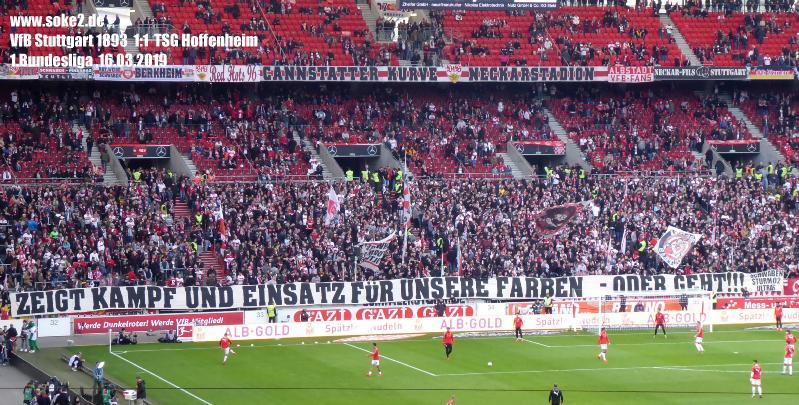 Soke2_190316_VfB_Stuttgart_TSG_Hoffenheim_2018-2019_P1090210