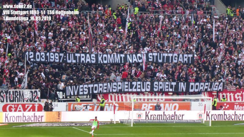 Soke2_190316_VfB_Stuttgart_TSG_Hoffenheim_2018-2019_P1090280