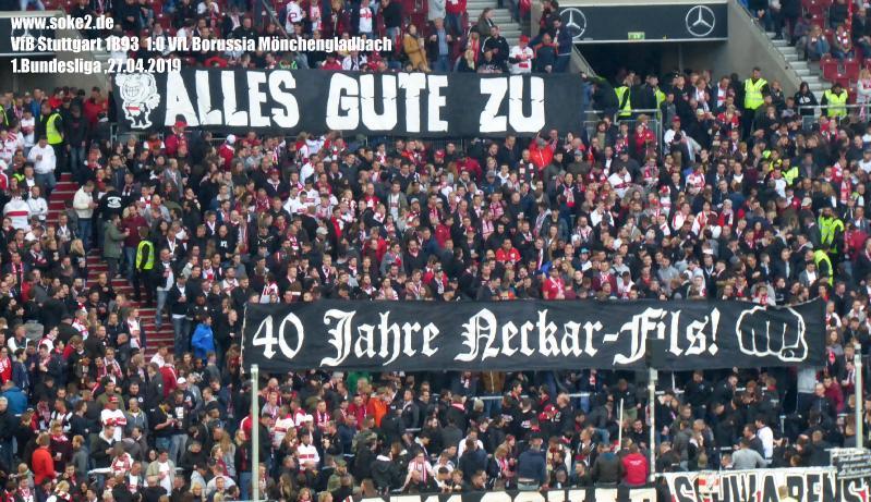 Soke2_190427_VfB_Stuttgart_Borussia_Moenchengladbach_2018-2019_P1110014