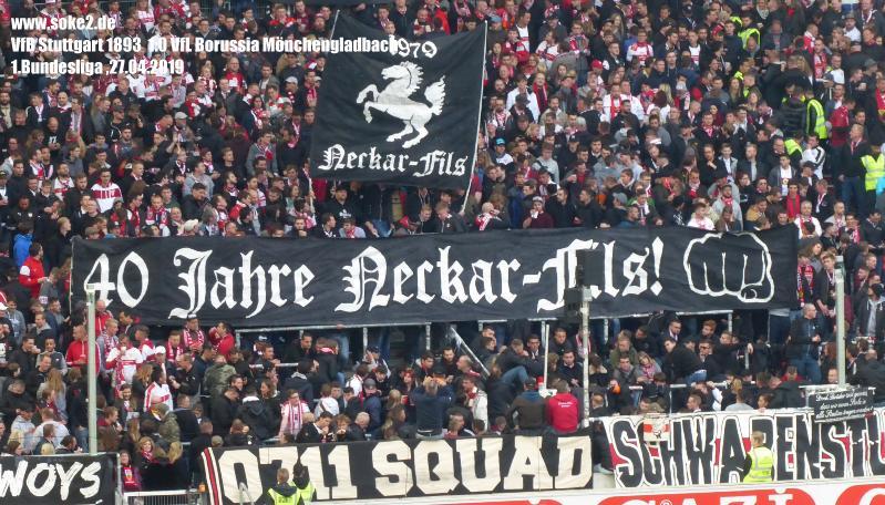 Soke2_190427_VfB_Stuttgart_Borussia_Moenchengladbach_2018-2019_P1110017
