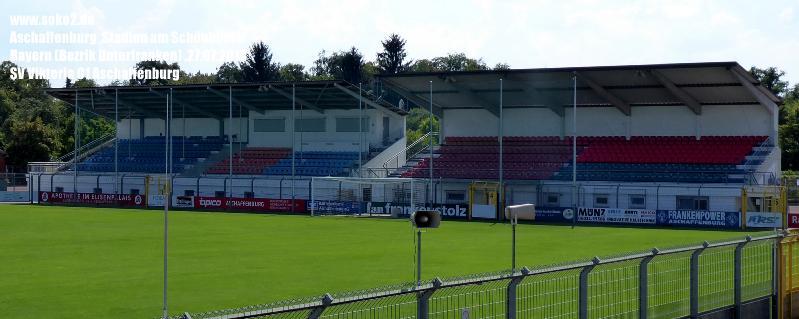 Ground_Soke2_180727_Aschaffenburg_Stadion-am-Schoenbusch_Bayern_P1000919