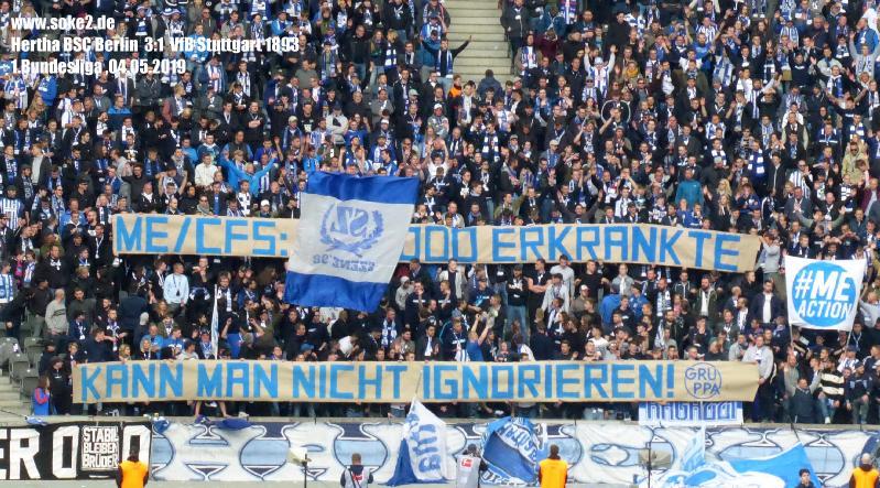 Soke2_190504_Hertha_Berlin_VfB_Stuttgart_2018-2019_P1110164