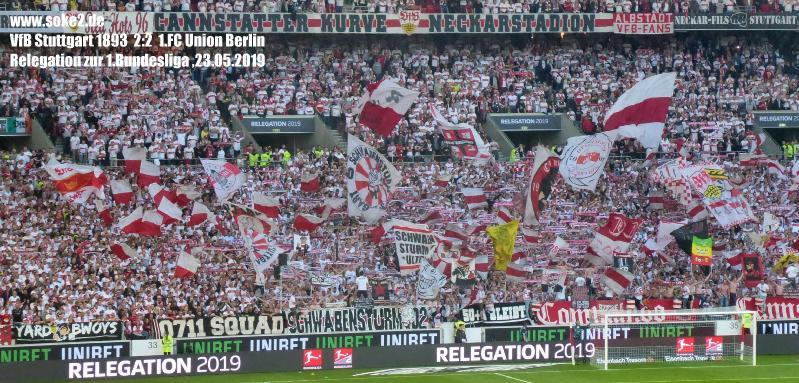 Soke2_190523_VfB_Stuttgart_Union_Berlin_Relegation_2018-2019_P1110340