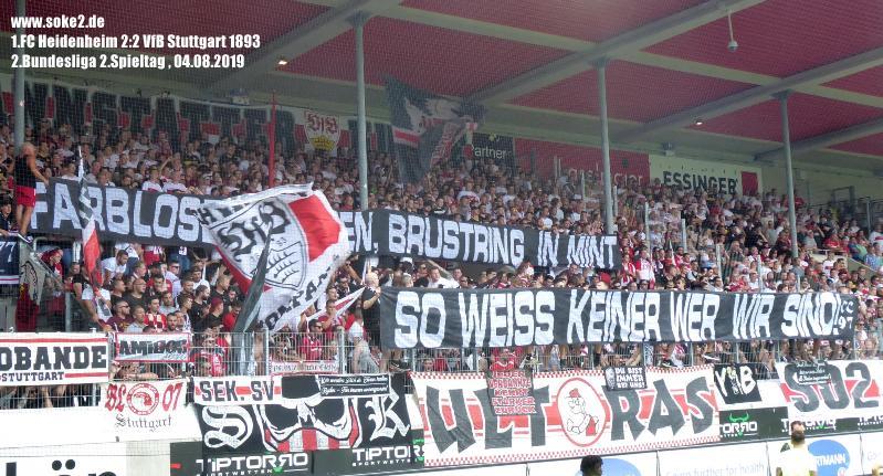 Soke2_190804_1.FC_Heidenheim_VfB_Stuttgart_2019-2020_P1150650