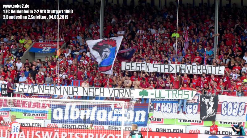 Soke2_190804_1.FC_Heidenheim_VfB_Stuttgart_2019-2020_P1150660