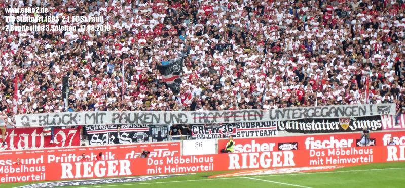 Soke2_190817_VfB_Stuttgart_FC_St.Pauli_2019-2020_P1160156