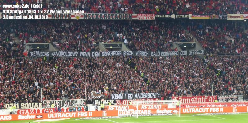 Soke2_191004_VfB_Stuttgart_Wehen_Wiesbaden_2019-2020_P1180604