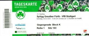 200229_Tix2_SpVgg_Fuerth_VfB_Stuttgart_Sitzplatz_36,00€_Soke2