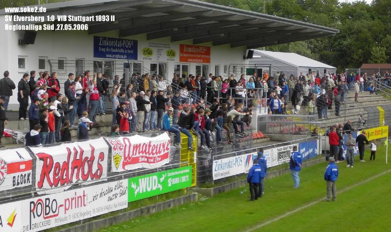Soke2_060527_SV_Elversberg_VfB_Stuttgart_Amateure_PICT9808