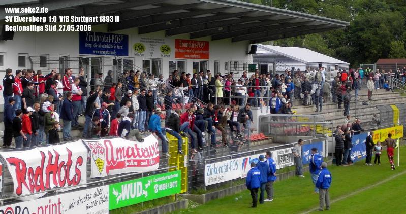 Soke2_060527_SV_Elversberg_VfB_Stuttgart_Amateure_PICT9810