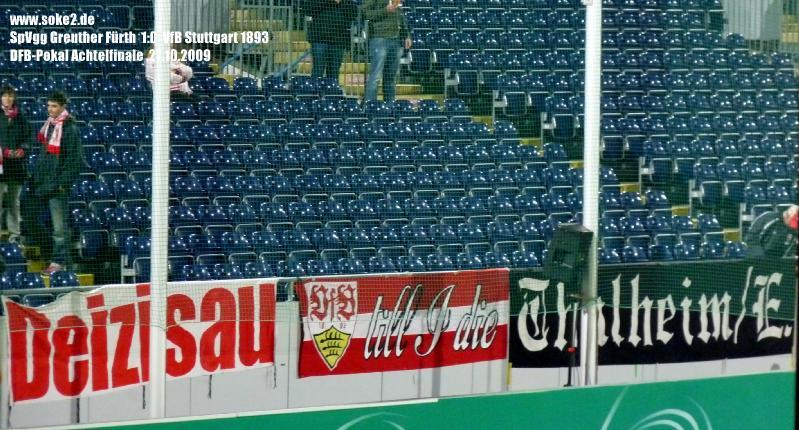 soke2_091027_SpVgg_Fürth_VfB_Stuttgart_DFB-Pokal_P1140325