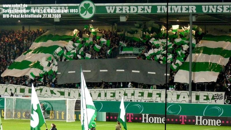 soke2_091027_SpVgg_Fürth_VfB_Stuttgart_DFB-Pokal_P1140340