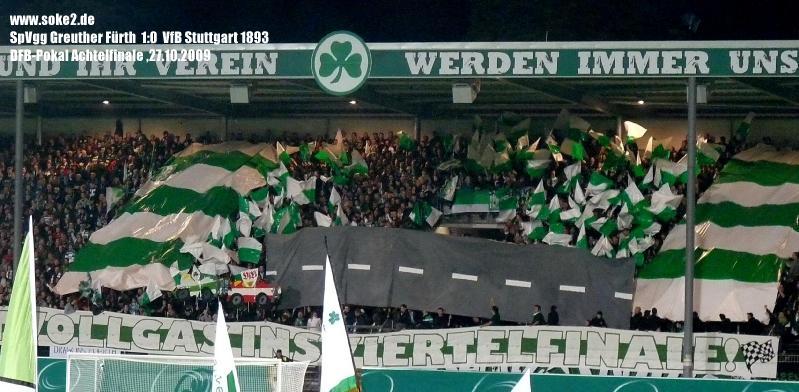 soke2_091027_SpVgg_Fürth_VfB_Stuttgart_DFB-Pokal_P1140354