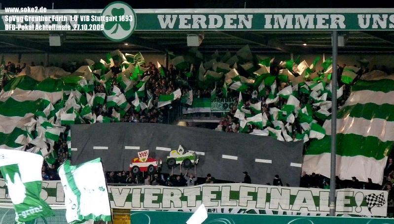 soke2_091027_SpVgg_Fürth_VfB_Stuttgart_DFB-Pokal_P1140356