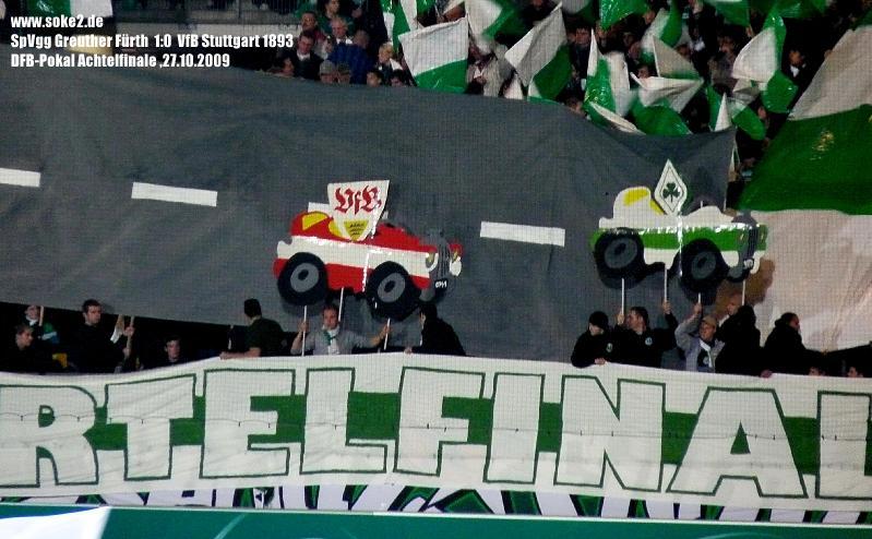 soke2_091027_SpVgg_Fürth_VfB_Stuttgart_DFB-Pokal_P1140358