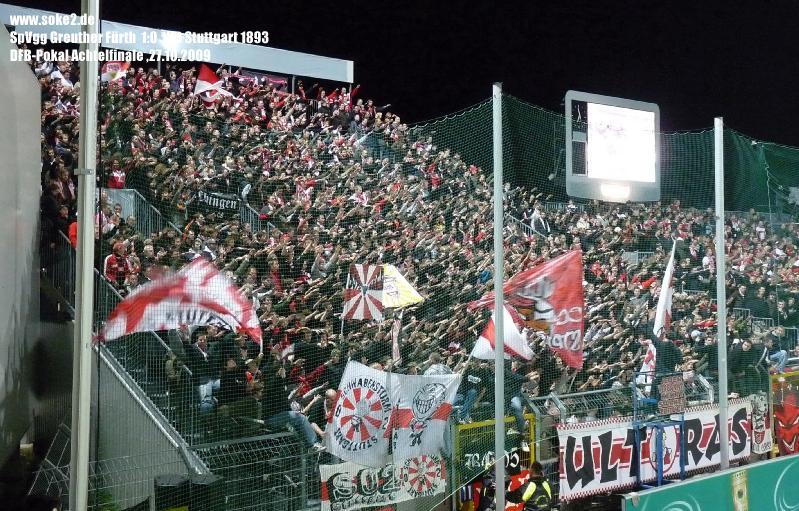 soke2_091027_SpVgg_Fürth_VfB_Stuttgart_DFB-Pokal_P1140359