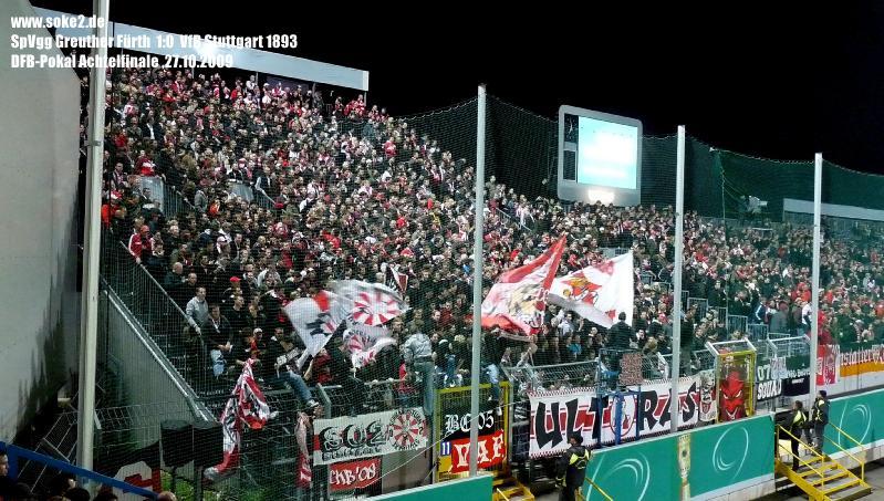 soke2_091027_SpVgg_Fürth_VfB_Stuttgart_DFB-Pokal_P1140363