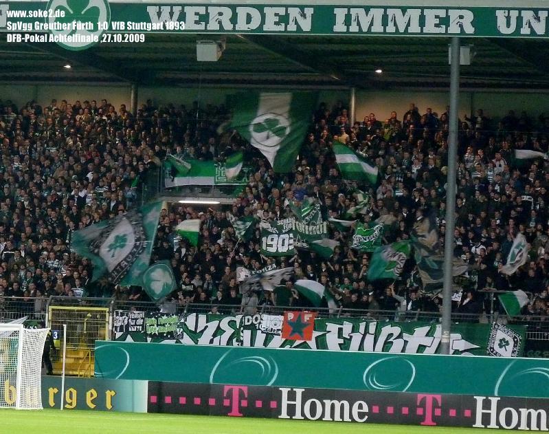soke2_091027_SpVgg_Fürth_VfB_Stuttgart_DFB-Pokal_P1140368