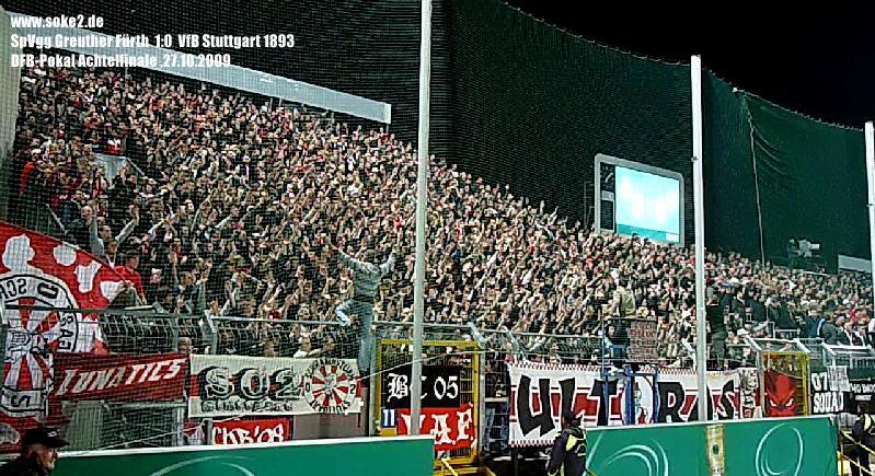 soke2_091027_SpVgg_Fürth_VfB_Stuttgart_DFB-Pokal_P1140382