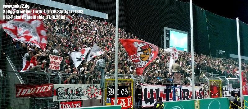 soke2_091027_SpVgg_Fürth_VfB_Stuttgart_DFB-Pokal_P1140405