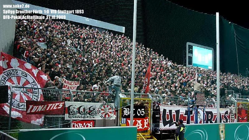 soke2_091027_SpVgg_Fürth_VfB_Stuttgart_DFB-Pokal_P1140407
