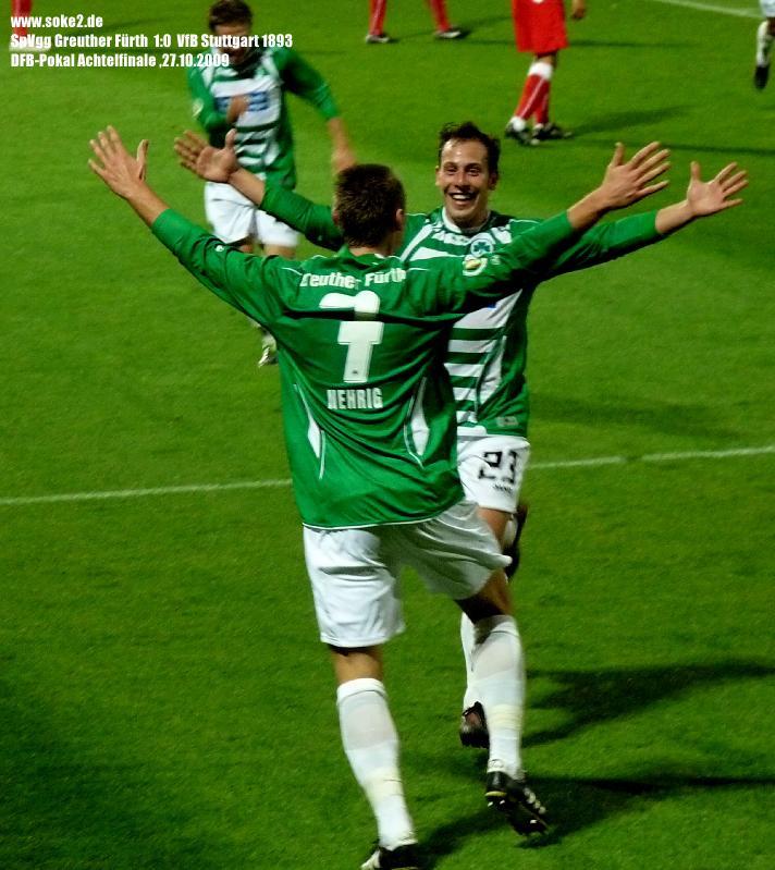 soke2_091027_SpVgg_Fürth_VfB_Stuttgart_DFB-Pokal_P1140418