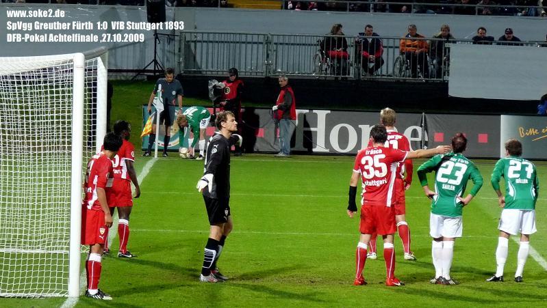 soke2_091027_SpVgg_Fürth_VfB_Stuttgart_DFB-Pokal_P1140423