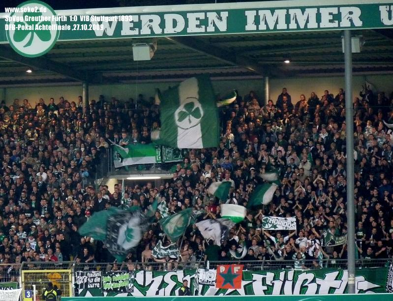 soke2_091027_SpVgg_Fürth_VfB_Stuttgart_DFB-Pokal_P1140431