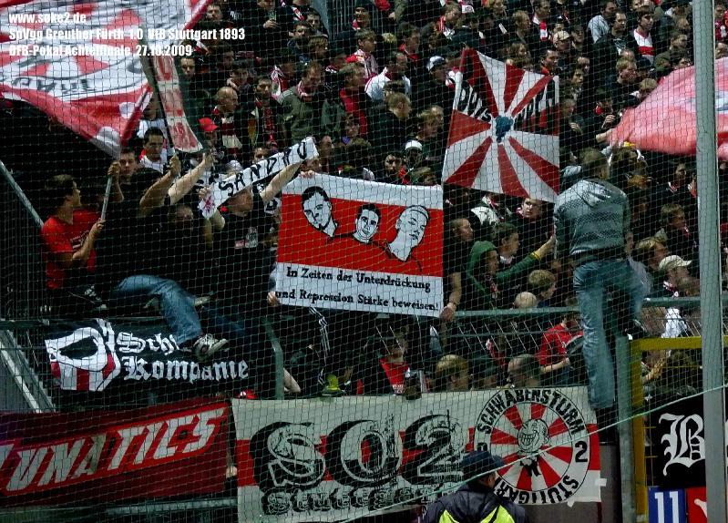 soke2_091027_SpVgg_Fürth_VfB_Stuttgart_DFB-Pokal_P1140435