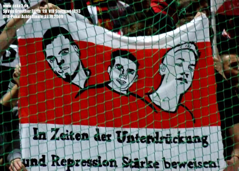 soke2_091027_SpVgg_Fürth_VfB_Stuttgart_DFB-Pokal_P1140436