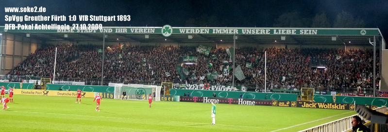 soke2_091027_SpVgg_Fürth_VfB_Stuttgart_DFB-Pokal_P1140440