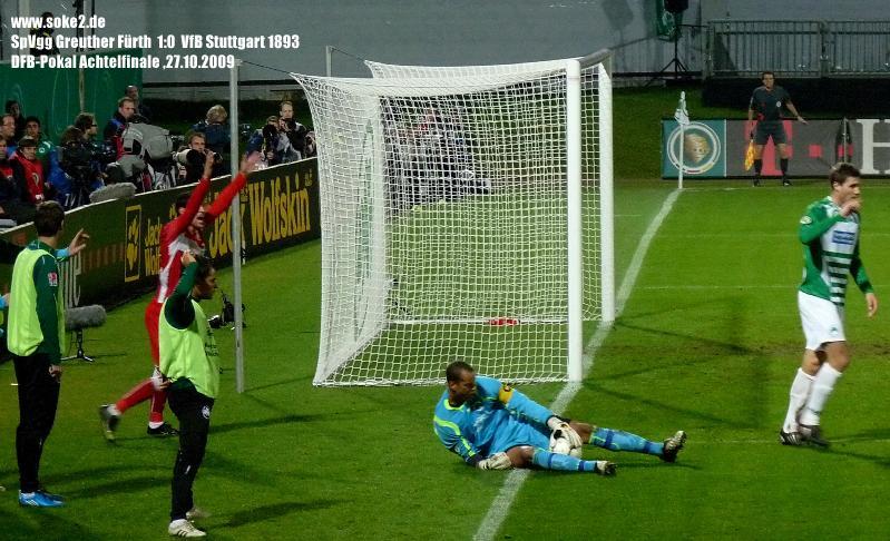 soke2_091027_SpVgg_Fürth_VfB_Stuttgart_DFB-Pokal_P1140468